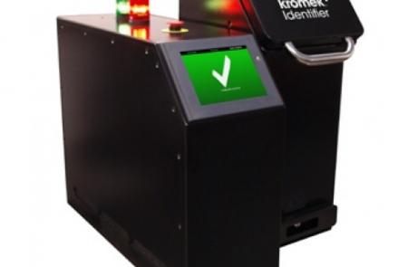 Šķidrumu skeneris