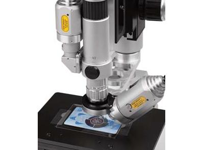 Digitālais video mikroskops 2