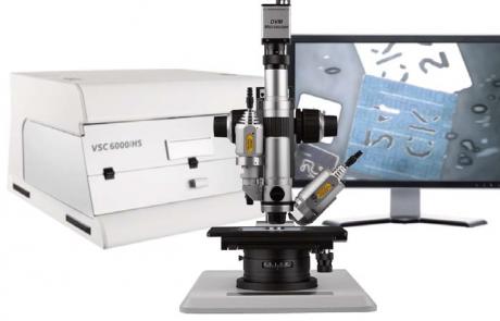 Digitālais video mikroskops