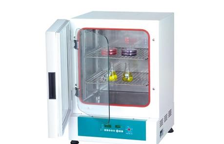 Inkubators